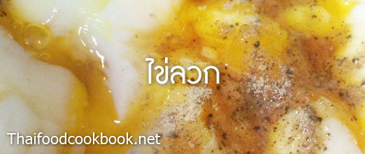 how to cook soft eggs